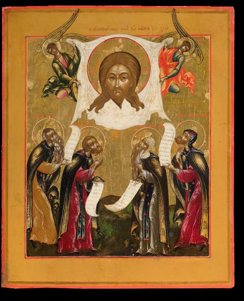 Maximos,Niphont,Damscene,Ephrem