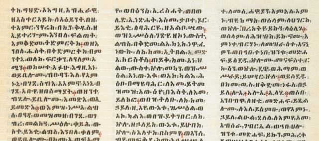 BL, Or 818 f. 181r
