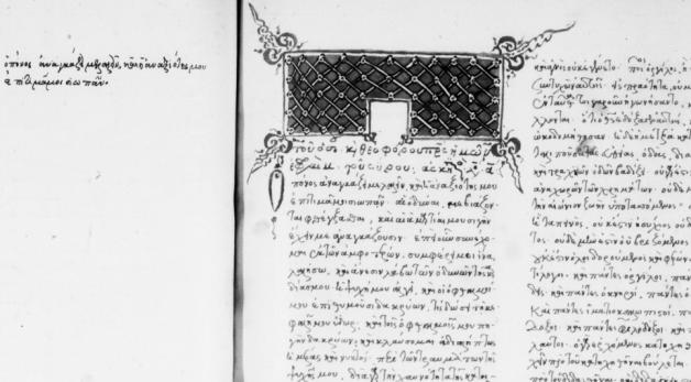 Sinai gr. 1602