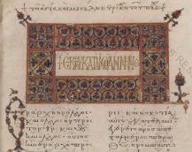 Vat.gr.1523(Palaiologinaa lectionary)
