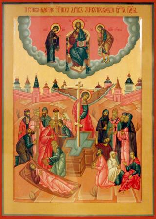 Procession of the Cross (Aug 1)