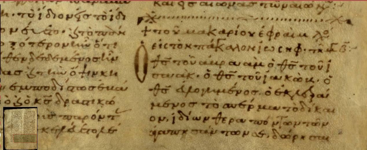 Ang.gr.108 f. 198v