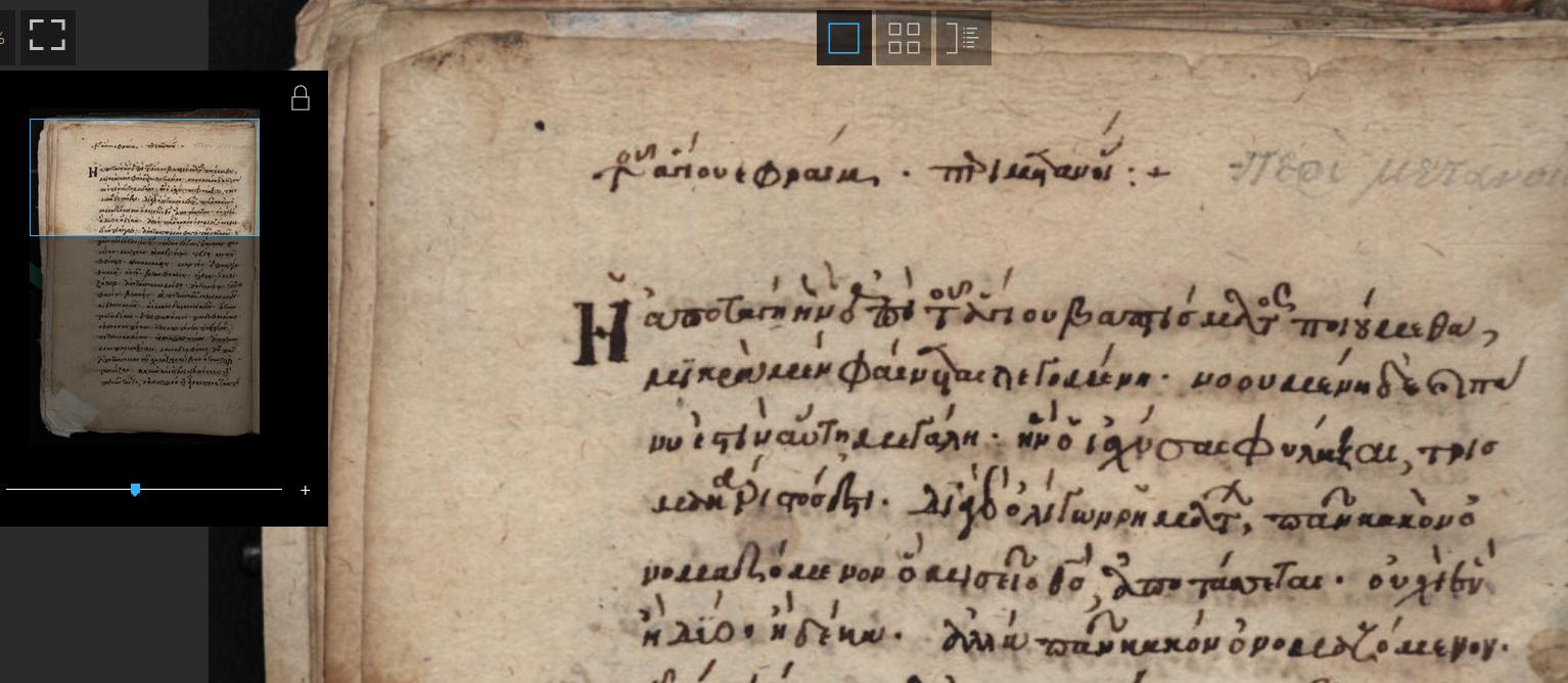 Biblioteka Narodowa, Boz. Cim. 157