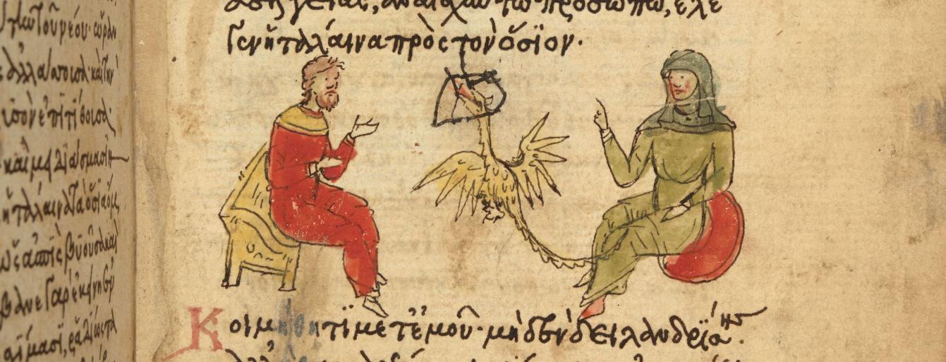 f.109r Joseph