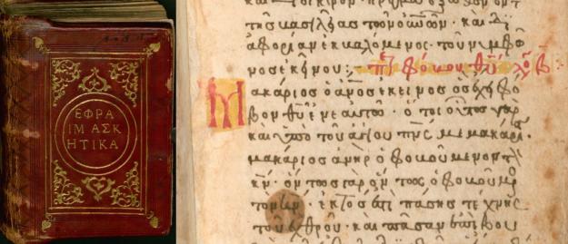 Monac. gr. 319