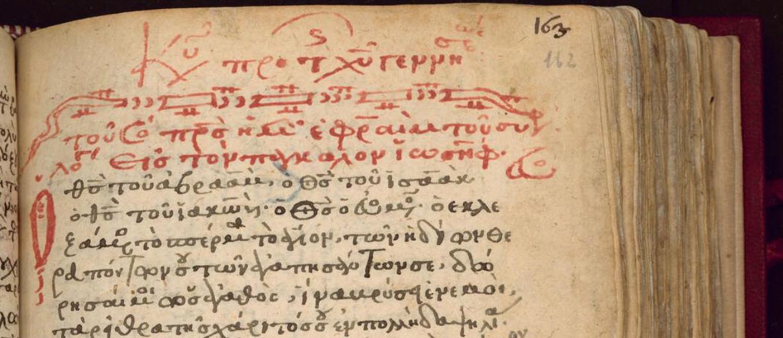 Plut. 11.15, f. 162