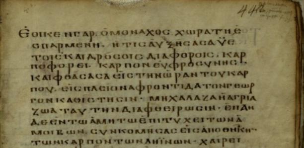 Vallicelliana C 34 IV, f. 1