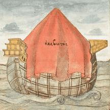 Noah's Ark (British Library MS 40724)