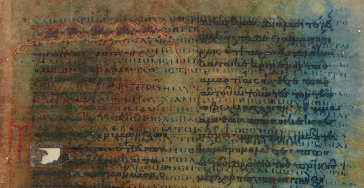 Paris gr. 9 (Codex Ephraimi Rescriptus)