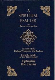 sppsalter